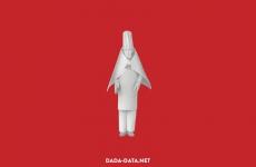 HAPPY BIRTHDAY DADA BY DADA-DATA !!