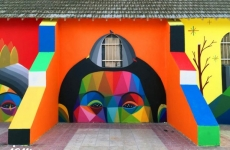 """11 MIRAGES TO THE FREEDO"" BY OKUDA"